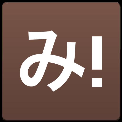 Mitsumine はてなブックマーククライアント 新聞 App LOGO-硬是要APP