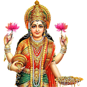 Laxmi Chalisa, Repeat Option