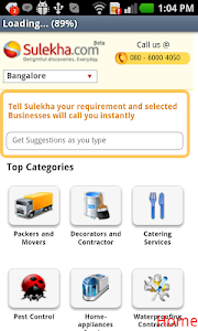 Online Shopping IndianWebSites screenshot 2