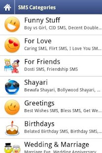 SMS FunBook (SMS Collection) Screenshot 2