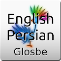 English-Persian Dictionary icon