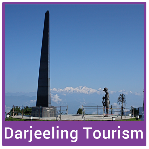 旅遊必備App Darjeeling Tourism LOGO-綠色工廠好玩App