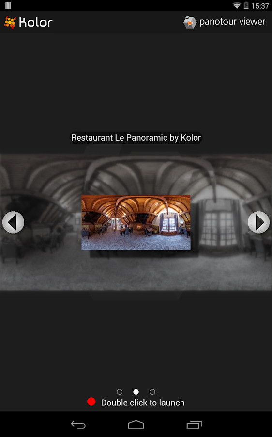 Panotour Viewer- screenshot