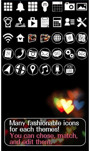 個人化必備APP下載|Heart Lights for[+]HOME 好玩app不花錢|綠色工廠好玩App