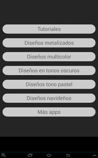 玩生活App|指甲設計2015年免費|APP試玩