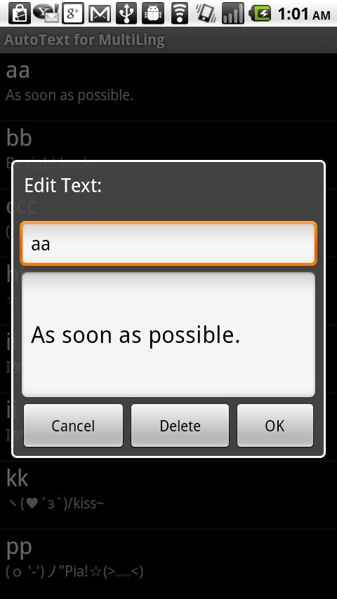 Auto-Text | Next Word - screenshot