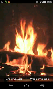 Fireplace Video Live Wallpaper - screenshot thumbnail