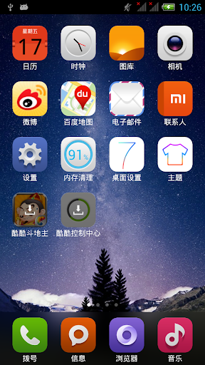 Brilliance launcher theme