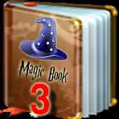 마술사전(마술배우기)3권