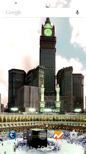 Islam Video Live Wallpapers HD