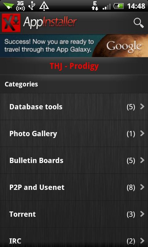 xApp Installer- screenshot