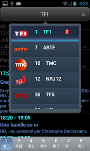 TVman DVB-T Player- screenshot thumbnail