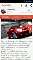 Screenshot of JazzMyApp