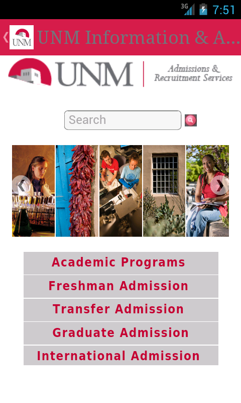 Visit UNM- screenshot