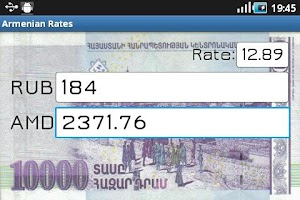 Screenshot of Armenian Rates & Converter