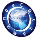 NATO Alphabet Translator logo