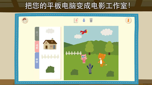 玩教育App|Komaneko(多种语言)免費|APP試玩