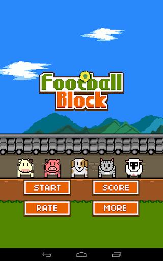 Football Block