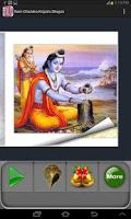 Screenshot of Ram Chandra Kripalu Bhajan