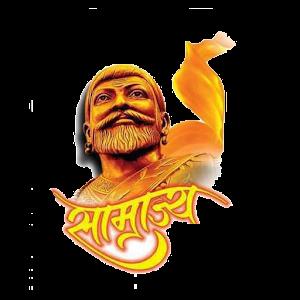 shivaji amp maratha empire   android apps on google play