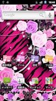 Screenshot of KiraHime JP Queen Rose