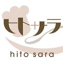 ヒトサラ -料理人の顔が見えるグルメサイト- icon