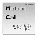 MotionCall(모션통화) for free icon