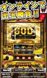 [グリパチ]ミリオンゴッド-神々の系譜-(パチスロゲーム) Apk Download Free for PC, smart TV