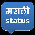 Marathi Status icon