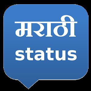 marathi status   android apps on google play