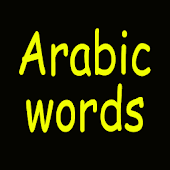 Learn Arabic Meanings