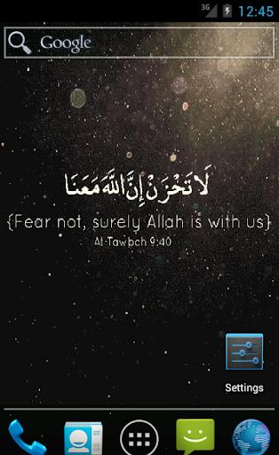 Allah ve Suresi Canlı Duvar K.