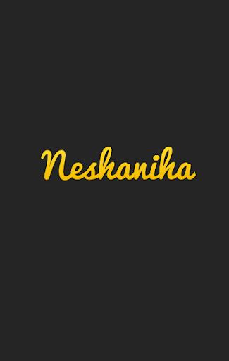 Neshaniha