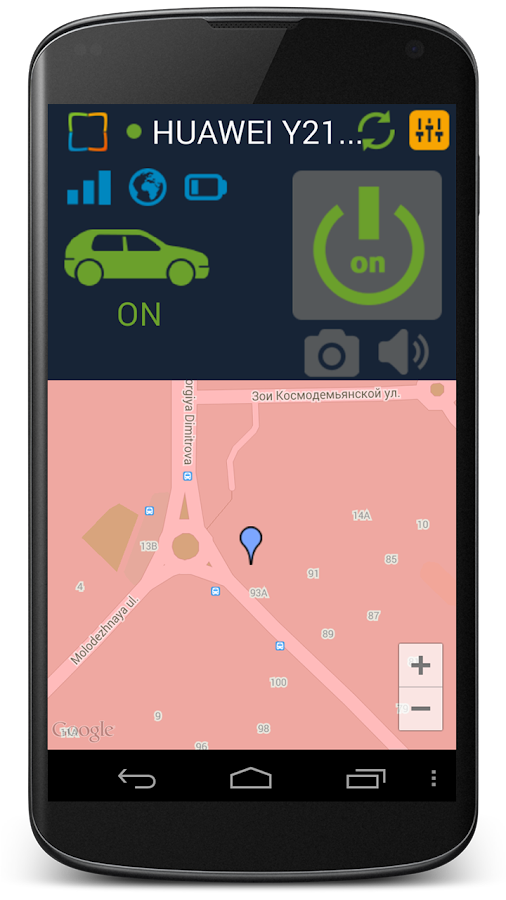 HipDriver Car alarm- screenshot
