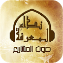 Nidaa Al Maarifa Radio icon