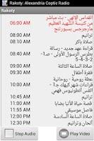 Screenshot of Rakoty Coptic Radio