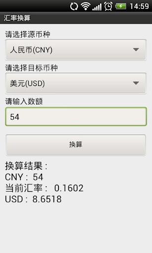 匯率利率 - 臺灣銀行