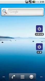安卓锁屏软件大全_手机锁屏软件下载 - pc6下载站