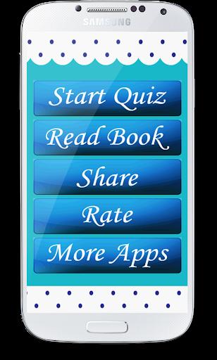 玩免費教育APP|下載English Grammar app不用錢|硬是要APP