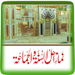Namaz-e-Ahle Sunnat Wal Jamat