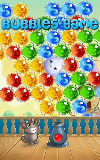 泡泡遊戲免費