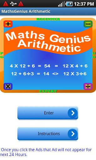 MathsGenius Arithmetic - MGAK