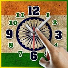 I Love India Clock & Alarm LWP icon