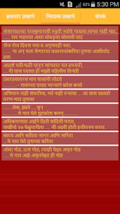 how to study smart in marathi
