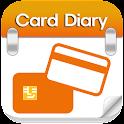 카드 다이어리(SMS자동등록,현금가계부) logo