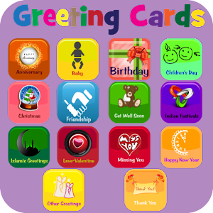 Greeting Cards for PC and MAC