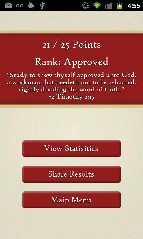 The Bible Trivia Game- screenshot