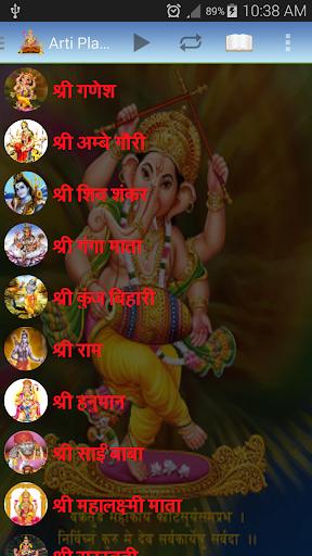 Arti Player Hindi