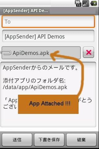 AppSender 2.0 (Share APK) - screenshot