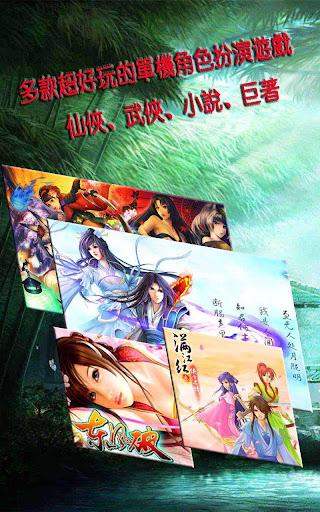 【強烈推薦】超經典單機RPG遊戲專輯-多款免費遊戲+詳細攻略